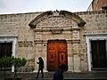 Porta del Complejo Cultural de la Universidad San Agustín d'Arequipa.jpg