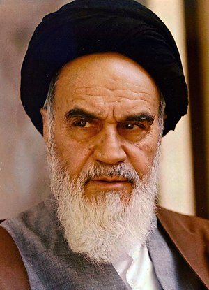 Supreme Leader of Iran - Image: Portrait of Ruhollah Khomeini By Mohammad Sayyad