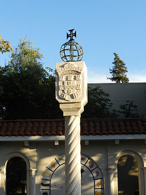 Hayward Area Recreation and Park District - Column at Julio Bras Park, not managed by HARD