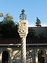 Columna portuguesa del parque Hayward.jpg