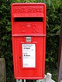 Post Office Postbox - geograph.org.uk - 1429374.jpg