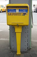 File:Post box, Rue d'Alsace, Paris - Andy Mabbett - 2014-02-01.JPG