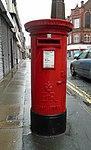 Post box, St Mary's Road, Garston.jpg