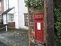 Postbox in Gordon Road - geograph.org.uk - 616030.jpg