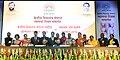 Prakash Javadekar with the recipients of the KVS National Incentive Awards 2016 and the Innovation and Experimentation Awards 2016, at the Kendriya Vidyalaya Sangathan (KVS) foundation day function, in New Delhi (1).jpg