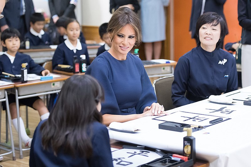 File:President Trump's Trip to Asia (38210034552).jpg