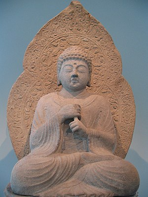 Later Silla - Vairocana Buddha