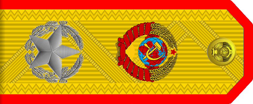Project of the Generalissimo of the USSR's rank insignia - Variant 2
