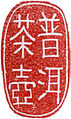 Puer-teapot-logostamp.jpg