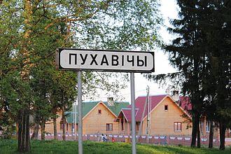 Puchavičy (Minsk Region) - Landscape of Pukhavichy