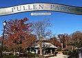 Pullen Park entrance 2011.jpg