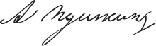 Pushkin Signature.svg