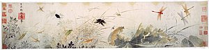 Bird-and-flower painting - Image: Qian Xuan Early Autumn