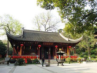 Qingliang Temple (Nanjing)
