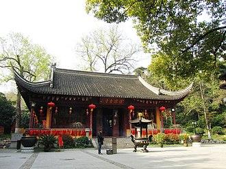 Qingliangshan Park - Image: Qingliang Temple in Nanjing 01 2013 03