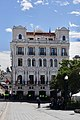 Quito, Ecuador- Hotel Plaza Grande (32793100587).jpg