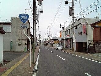 Japan National Route 294 - Image: R294 In Shirakawa