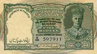 East Bengal - George VI was the King of Pakistan until 1952