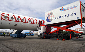 RIAN archive 134017 Samara airport.jpg