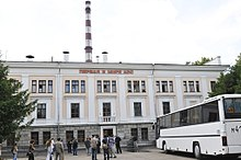 RIAN archive 409173 World's first nuclear power plant in Obninsk.jpg
