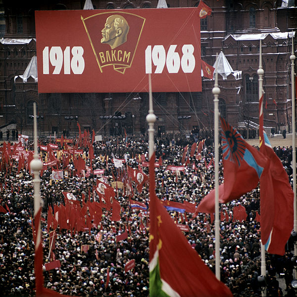 File:RIAN archive 569464 Grand manifestation on Red Square.jpg