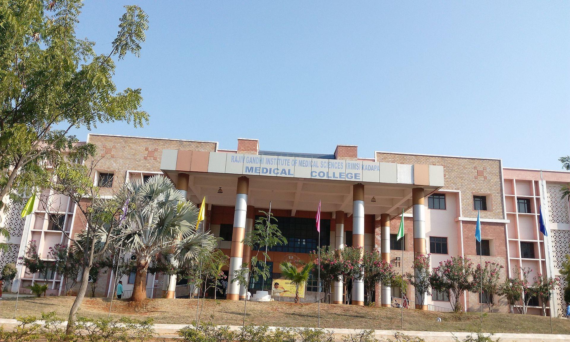 rajiv gandhi university karnataka thesis