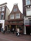 rm19523 haarlem - kruisstraat 37