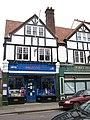 RNLI Charity Shop - geograph.org.uk - 1091420.jpg