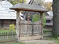 RO B Village Museum Chiojdu Mic household gate.jpg