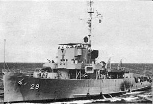 BRP Negros Occidental (PS-29) - Image: RPS Neg Occ PS29