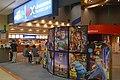RZ Tsuruga Alex Cinema 2019-07 (2).jpg