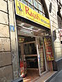 Rajah restaurant, Barcelona, July 2014.JPG