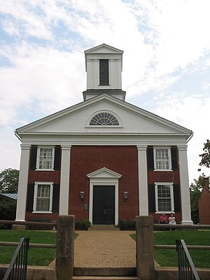 Rappahannock County, Virginia - Image: Rappahannock County Courthouse