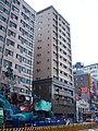Rebuild Tonshin Building and Taipei Metro Songshan Line construction site 20090907.jpg