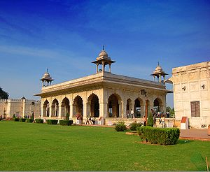 English: Red Fort