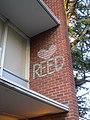 Reed College, October 2013 - 07.JPG