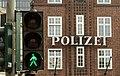 Reeperbahn Polizei (15758430125).jpg