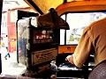 Rickshaw meter.jpg