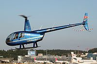 HB-ZKI - R44 - Not Available