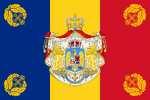Romanian Army Flag - 1940 used model.svg