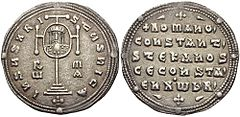 Romanos I with co-emperors, miliaresion, 931-944 AD.jpg