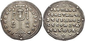Stephen Lekapenos - Miliaresion from 931–944, showing Romanos I's bust on a cross on the obverse and listing the names of Romanos and his co-emperors, Constantine VII, Stephen Lekapenos and Constantine Lekapenos on the reverse.