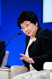 Roza Otunbayeva - World Economic Forum on Europe 2011.jpg