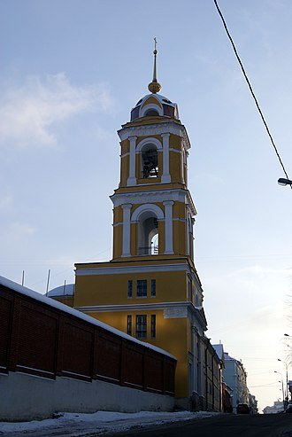 Nativity Convent (Moscow) - Image: Rozhdestvensky Convent 16