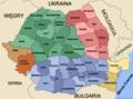 Rumunia mapa administr m2.png