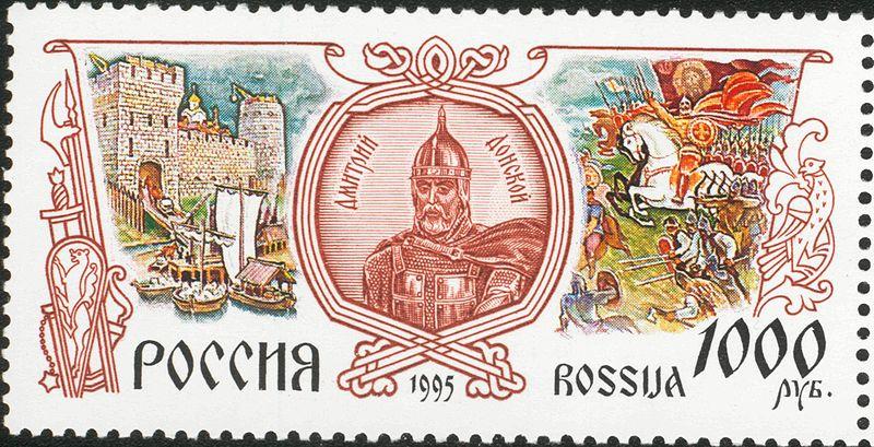 File:RusStamp1995RusVelKneze1.jpg