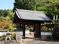 Ryugenji, in Hagi-cho, Toyokawa (2018-04-21) 02.jpg