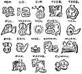 SMT D049 Maya month characters.jpg