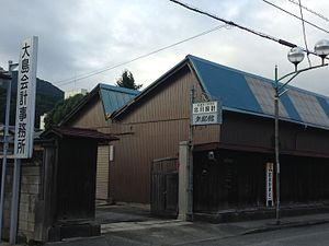 Kiryū, Gunma - Saw-tooth roof structure in Kiryu, Gunma, Japan
