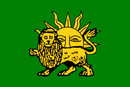 Safavid Flag.png